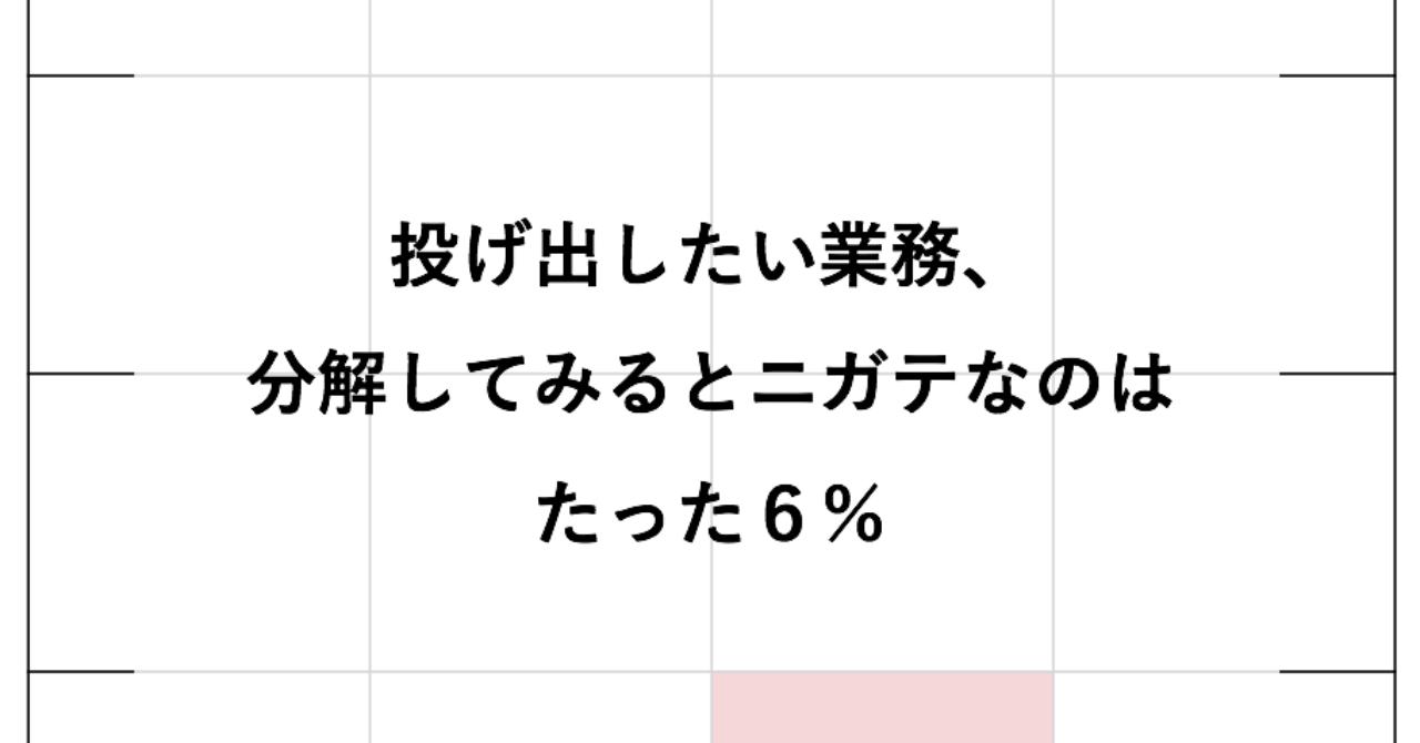 スクリーンショット_2019-09-19_13