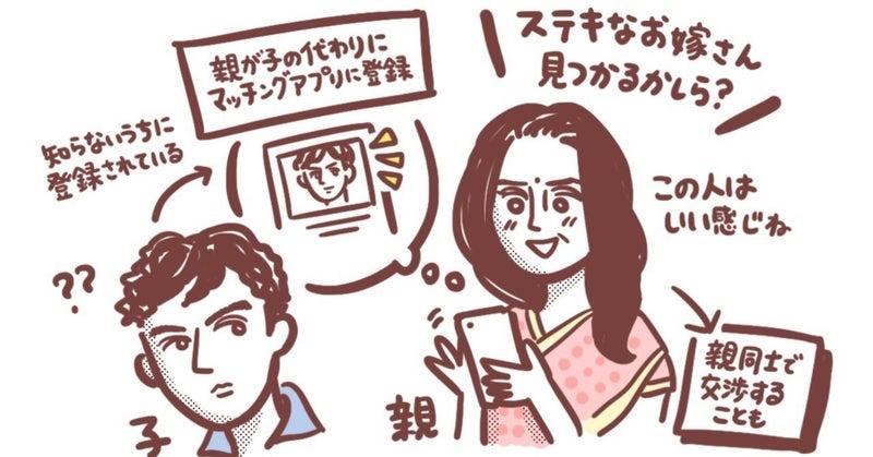 イラスト_0919_a