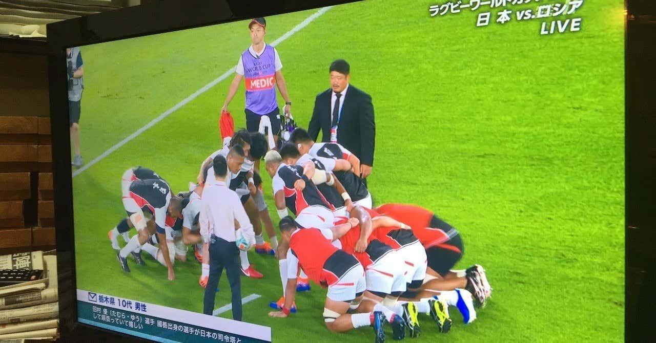 日本代表スクラム