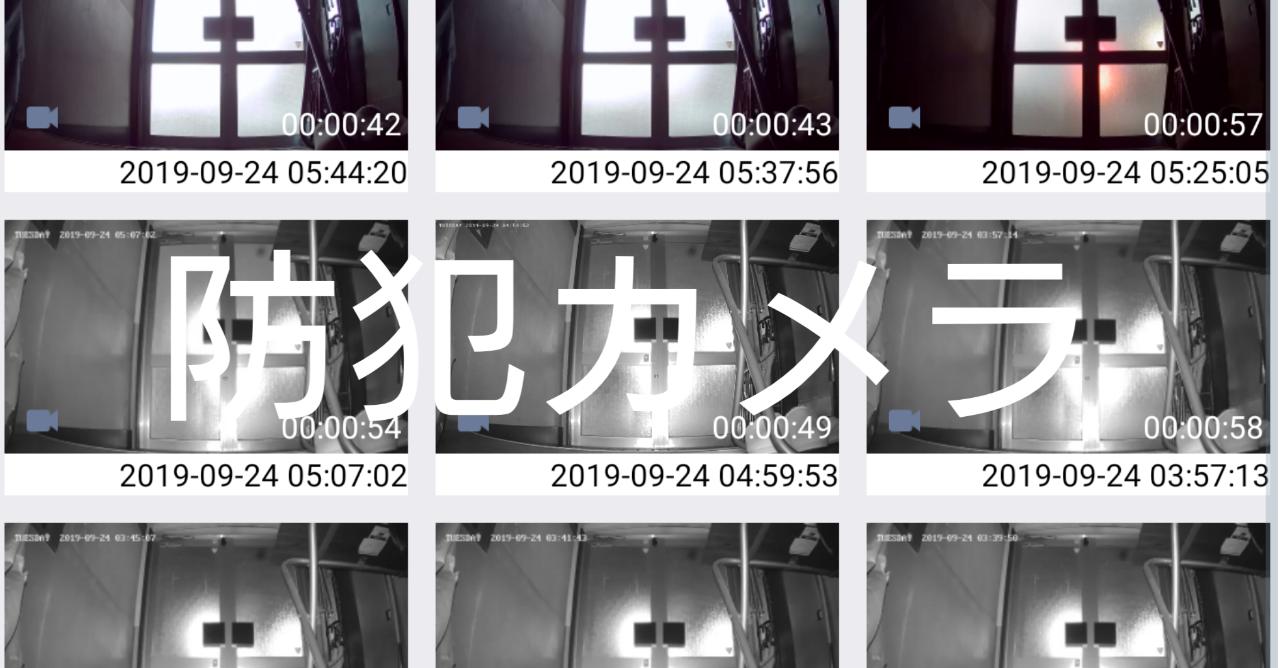 s20190924_火_タイトルsketch