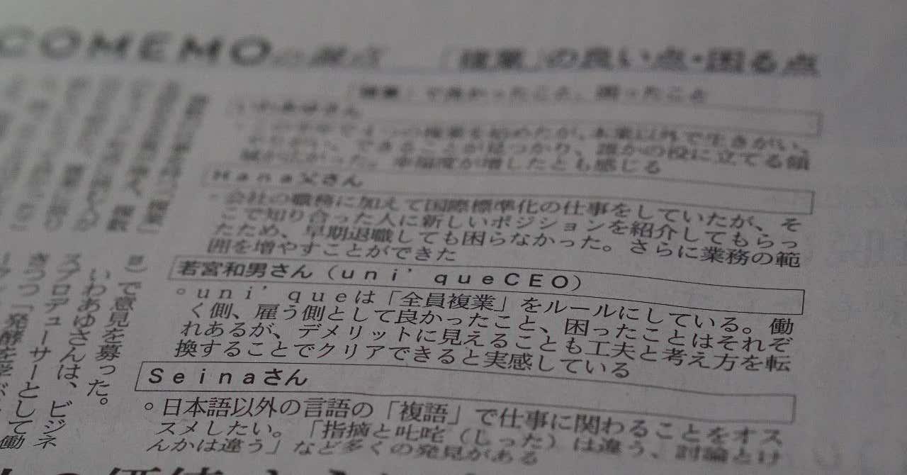 iOS_の画像
