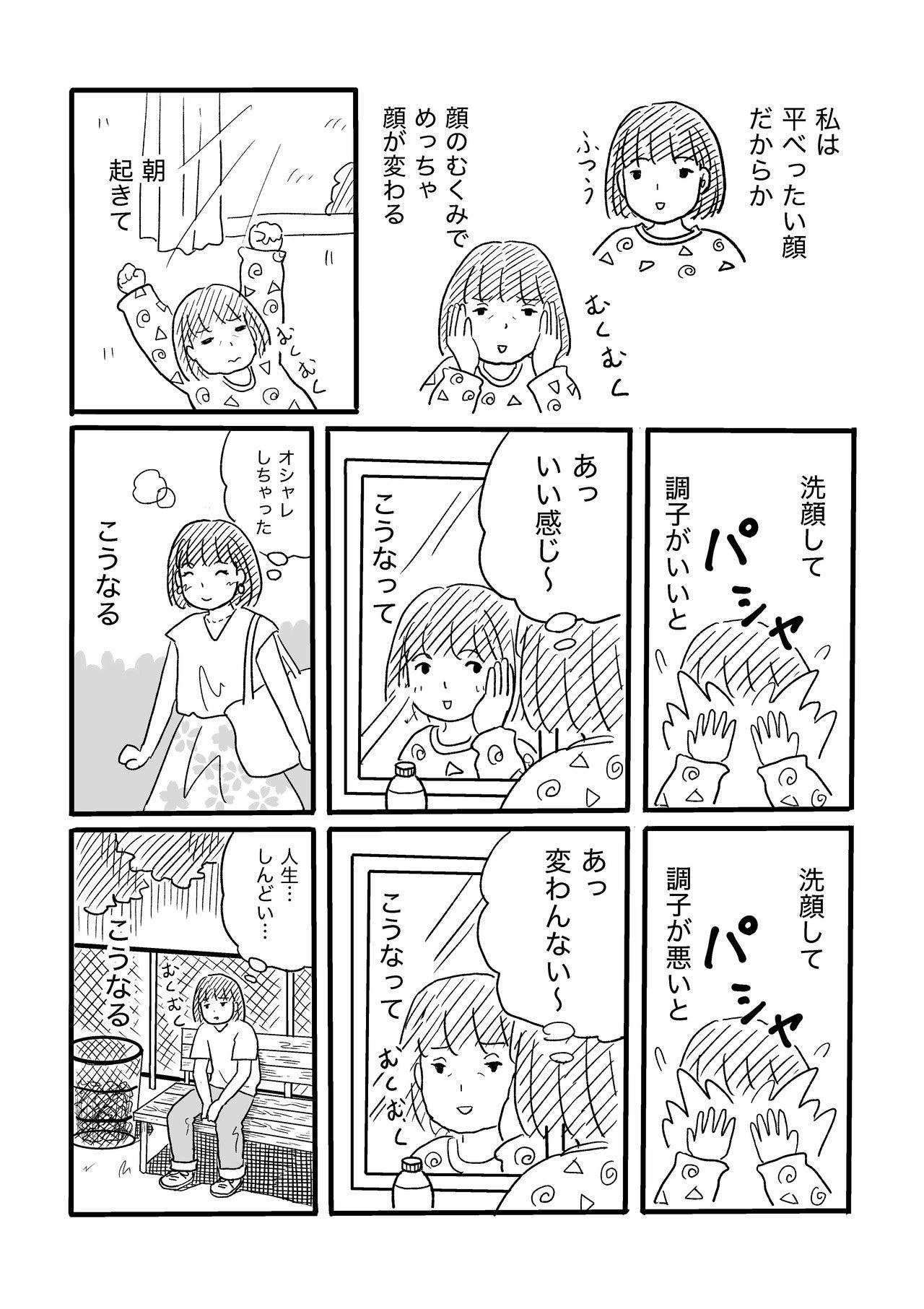 コミック10