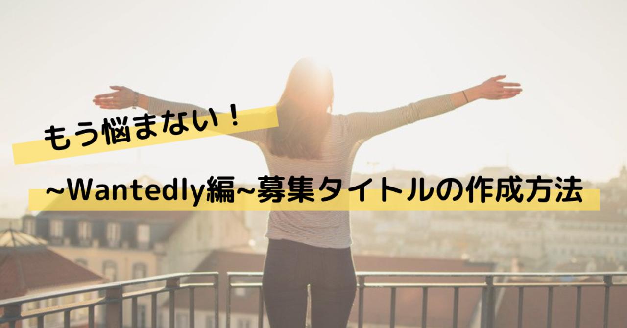 スクリーンショット_2019-09-29_午後8