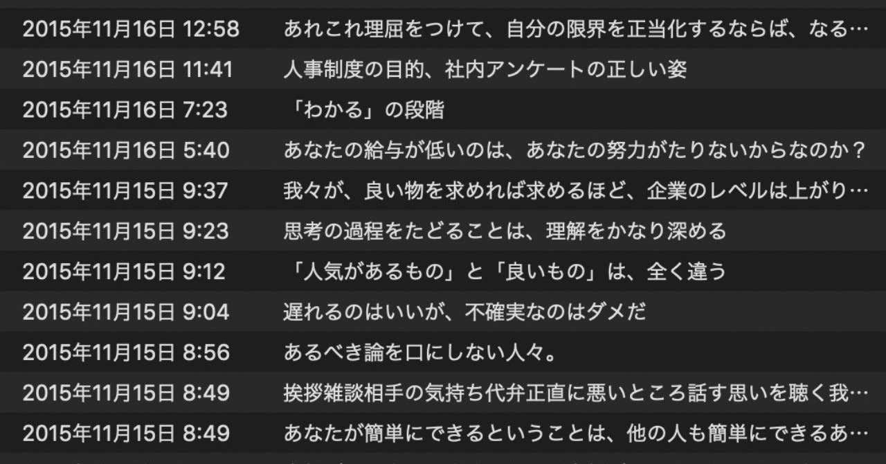 スクリーンショット_2019-09-30_18
