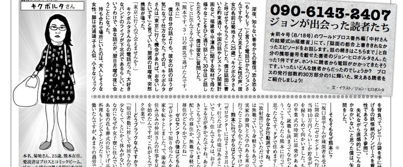 スクリーンショット_2014-04-19_11.41.01