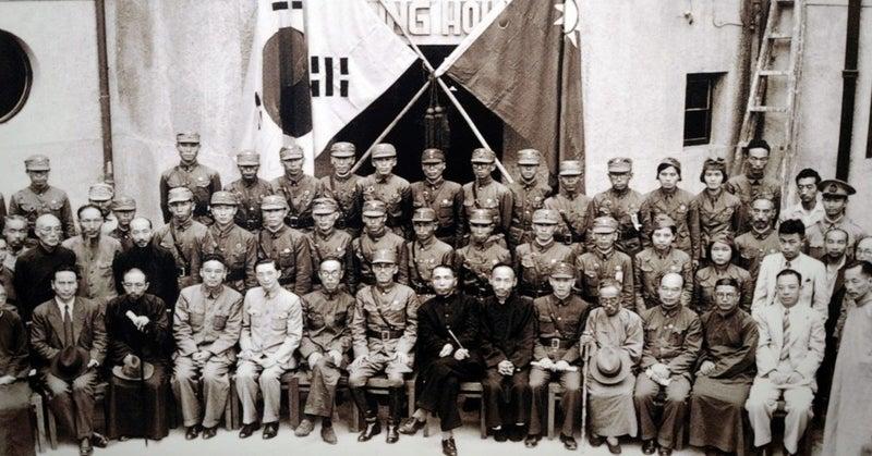 大韓民国臨時政府の_光復軍_