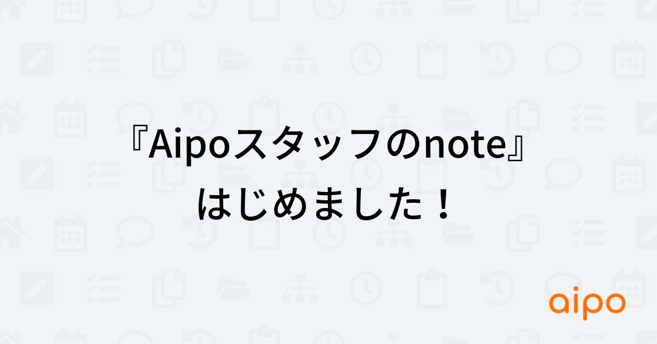 noteメインビジュアル_ver2のコピー
