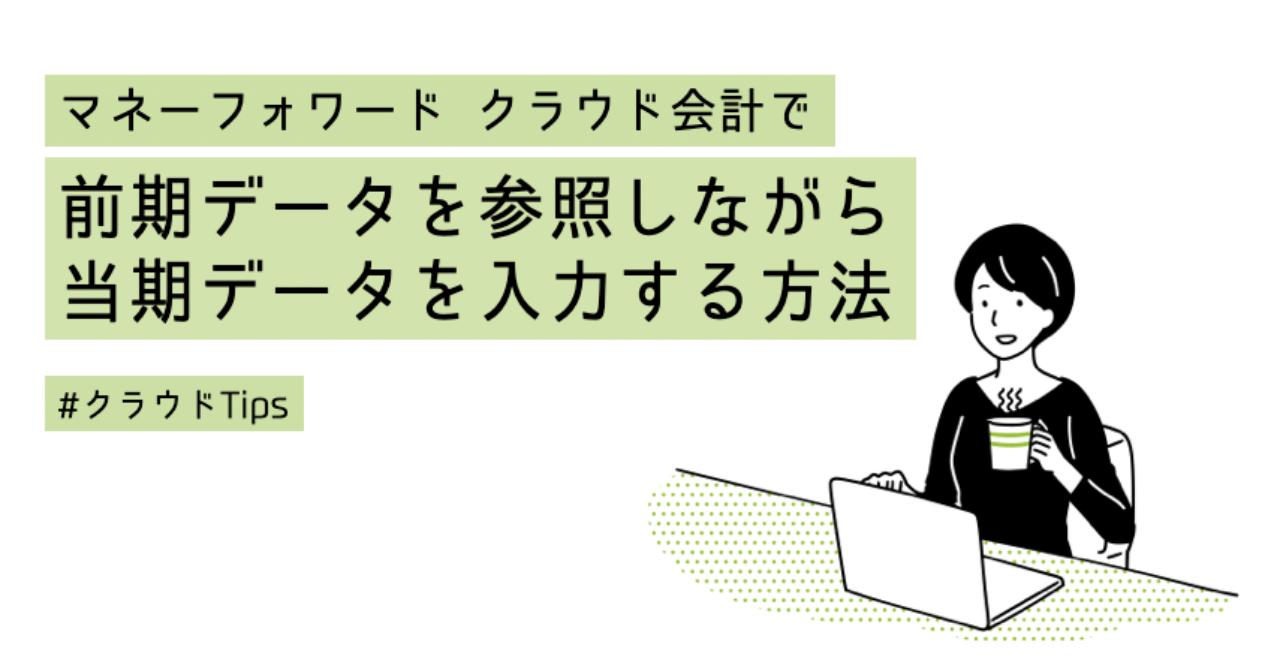 スクリーンショット_2019-10-03_18