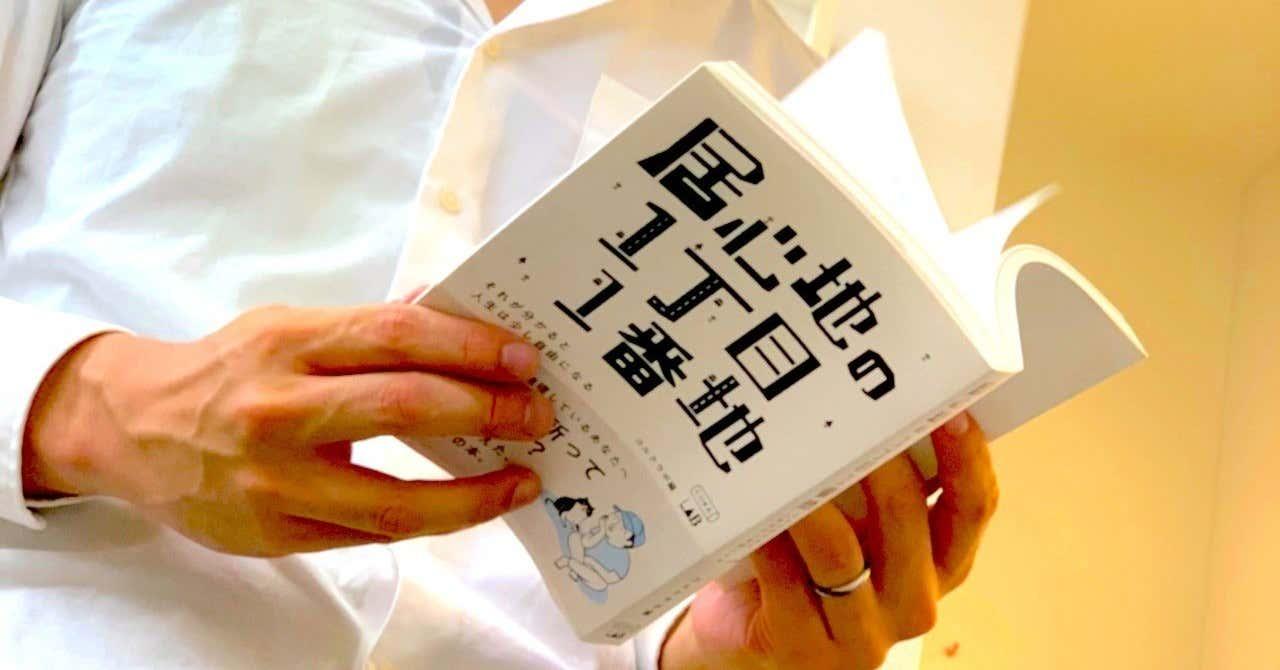 iOS_の画像__22_うえぽん表紙持ってる画像のコピー