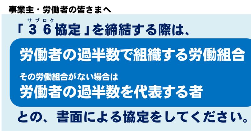 スクリーンショット_2019-10-05_19