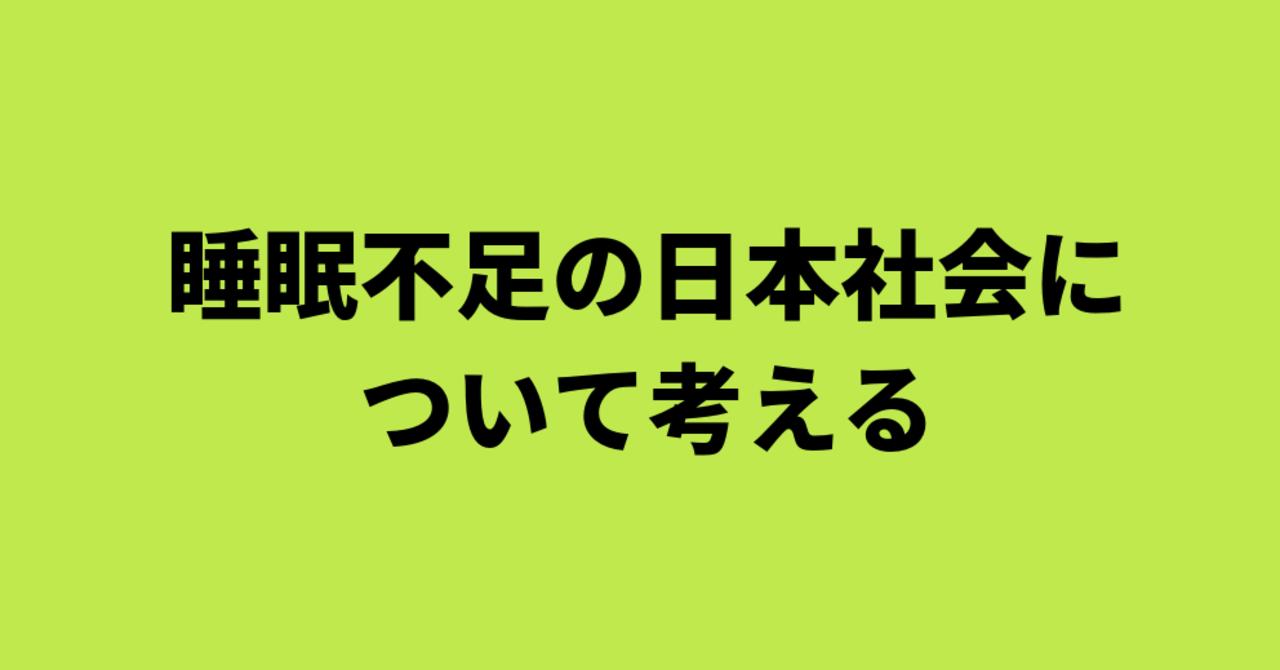 コラム-4