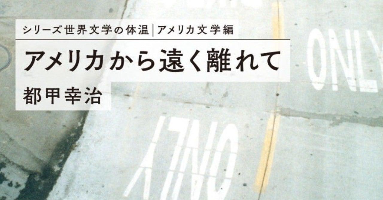 色 漢字 えんじ 日本人の美の心!日本の色【伝統色のいろは】