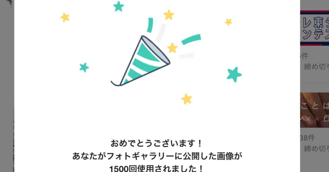 スクリーンショット_2019-10-08_9