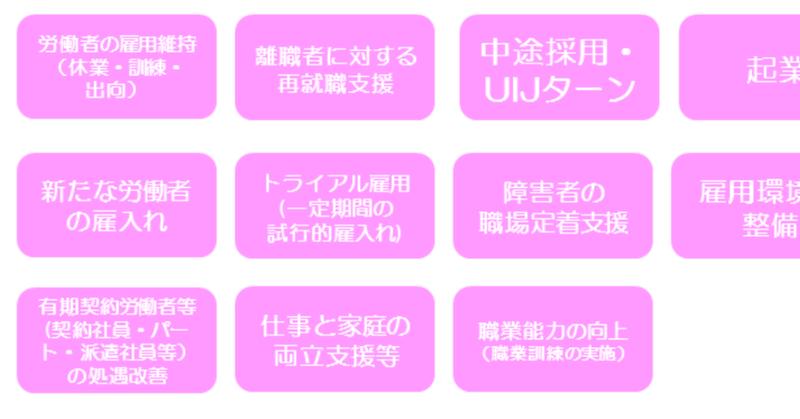 スクリーンショット_2019-10-08_15