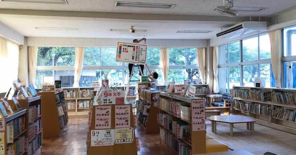 小学校デザイナー。/2.図書室改造計画|megkmit/小学校で働く、多摩 ...