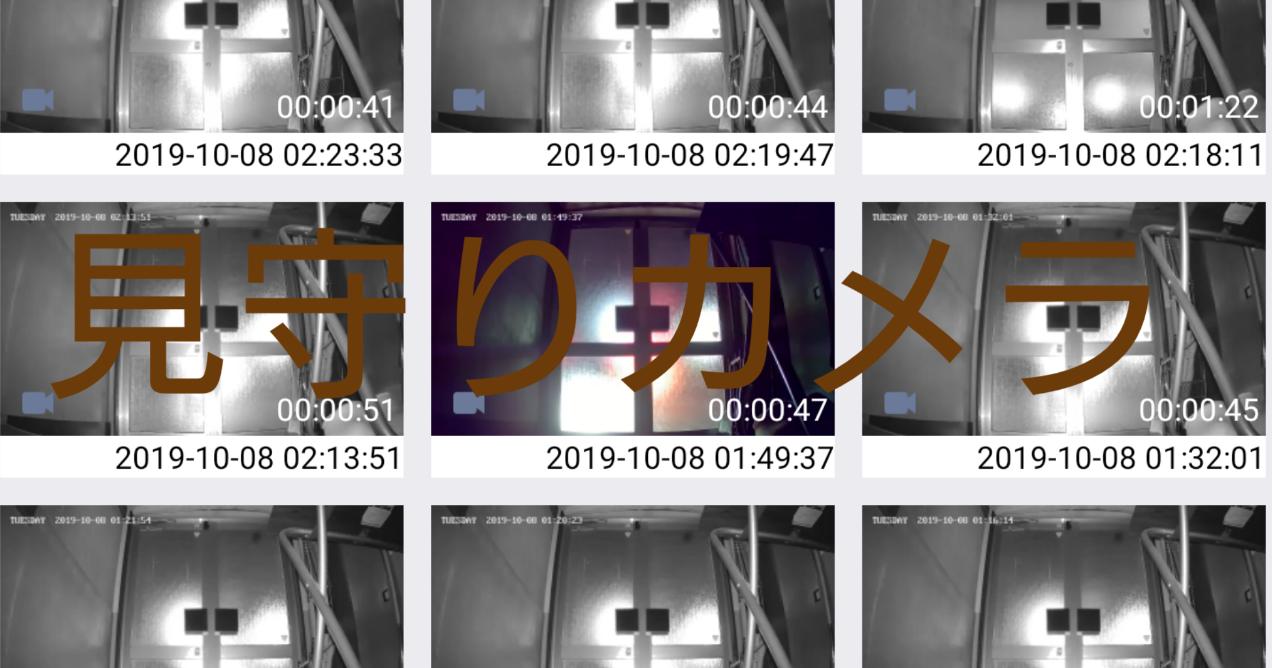 s201901008_火_黄タイトルsketch