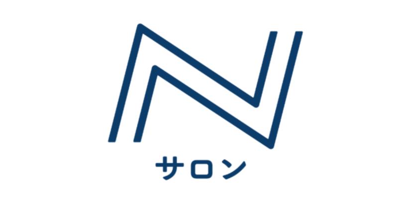 スクリーンショット_2019-10-09_0