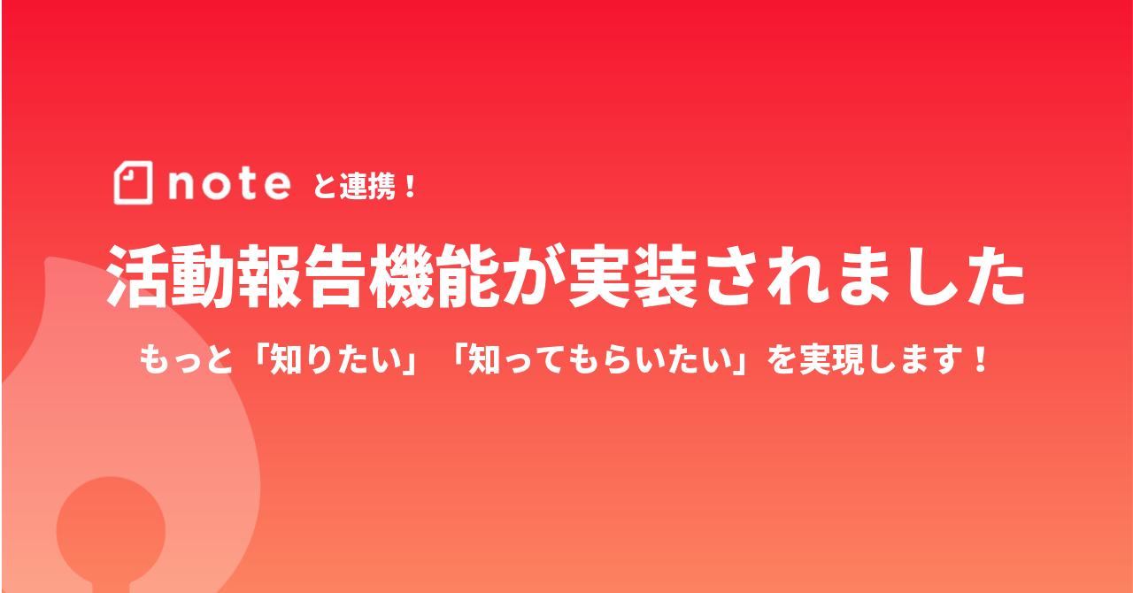 TOMOSHIBIニュース__4_