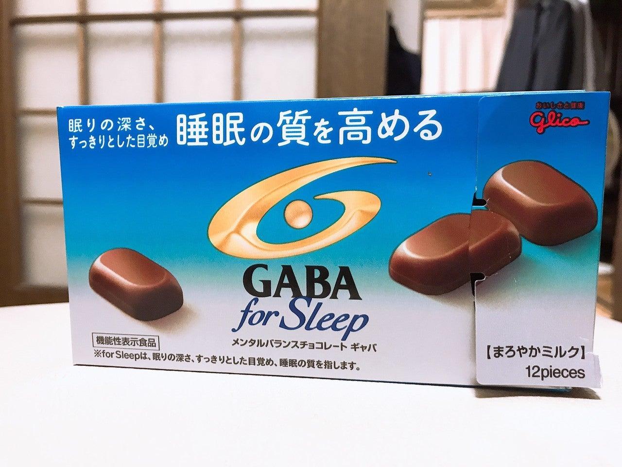 gaba チョコ