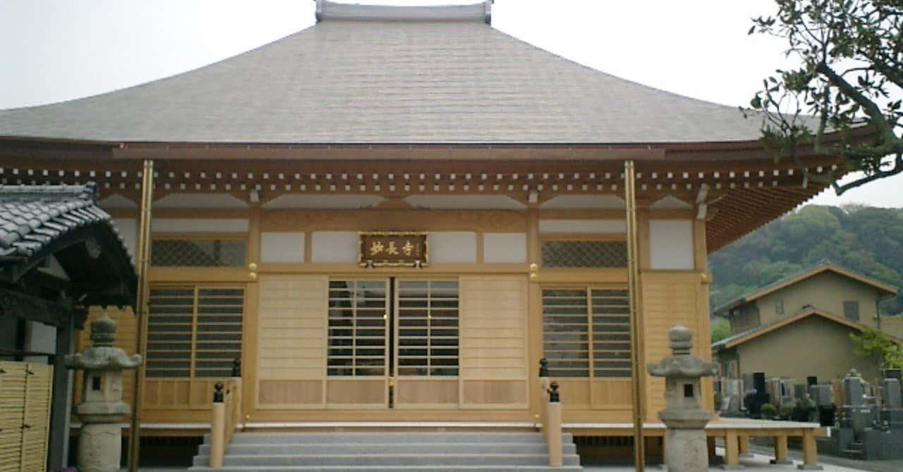 27-06_本堂正面