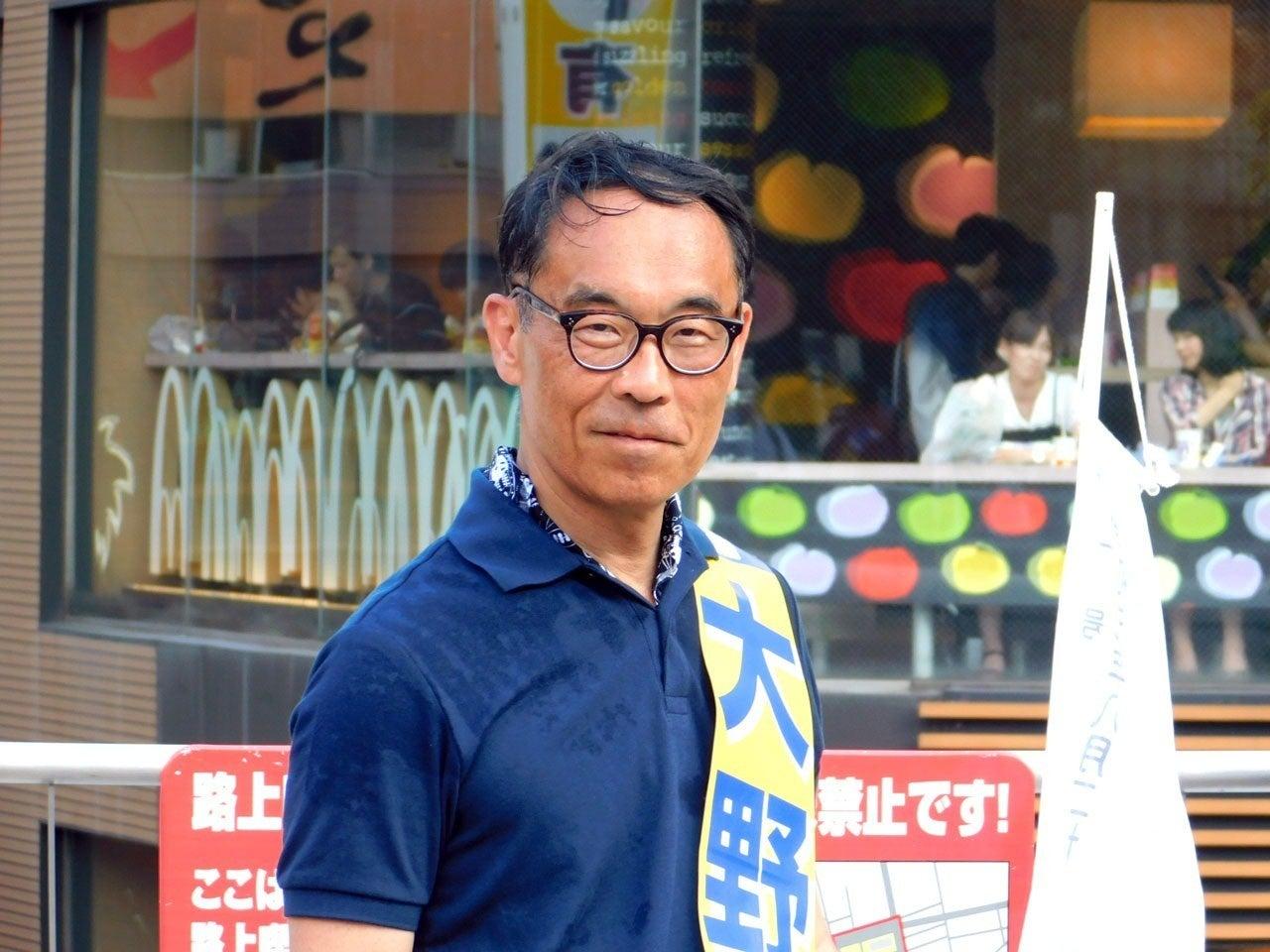 知事 予想 選挙 県 埼玉
