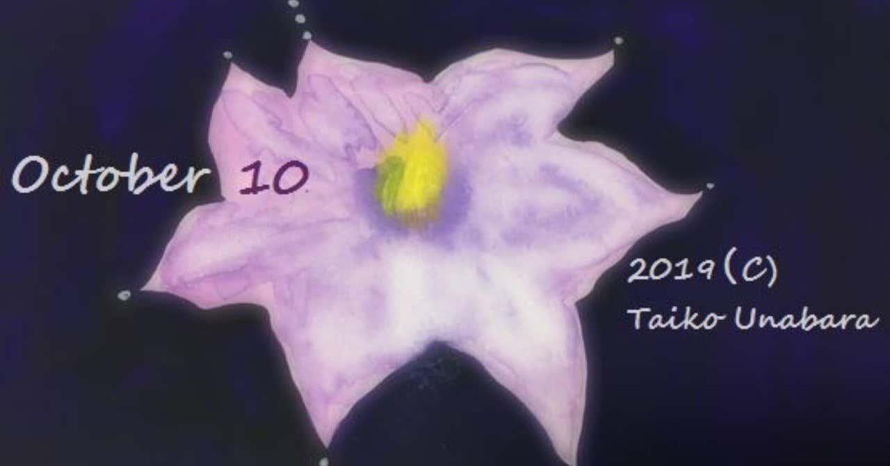 10_10_なす_2_-_000