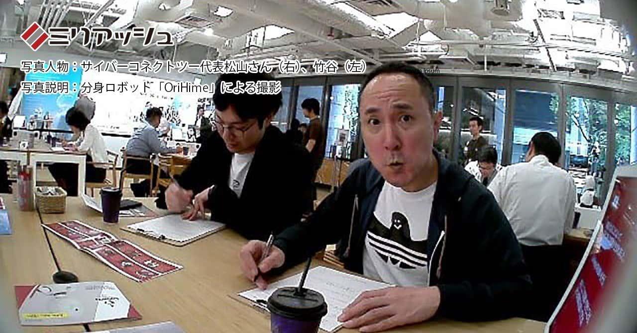 松山さんカバー1280x670