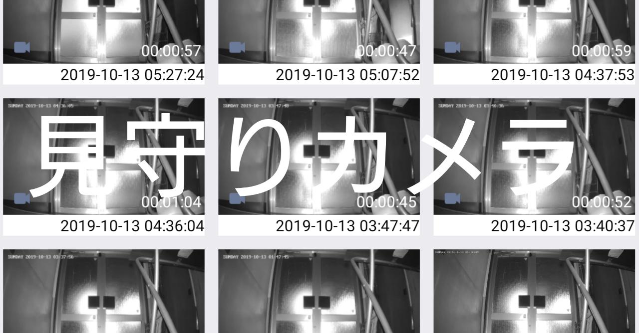 s201901013_日_タイトルsketch