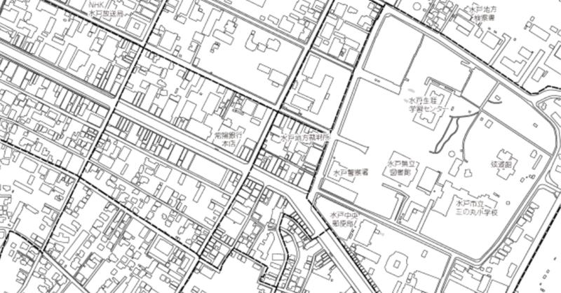 実習編】非専門家のためのQGIS ~基盤地図情報を使った身近な地域の ...