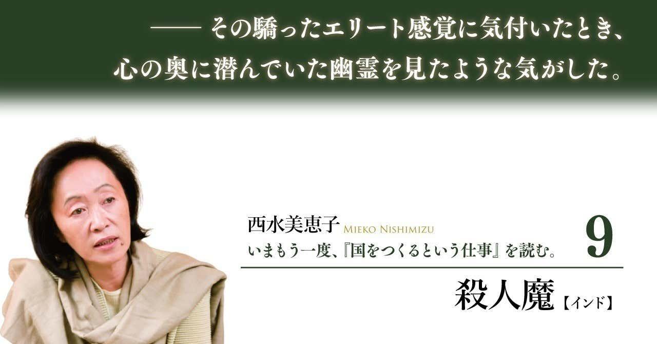 新記事バナー9_殺人魔