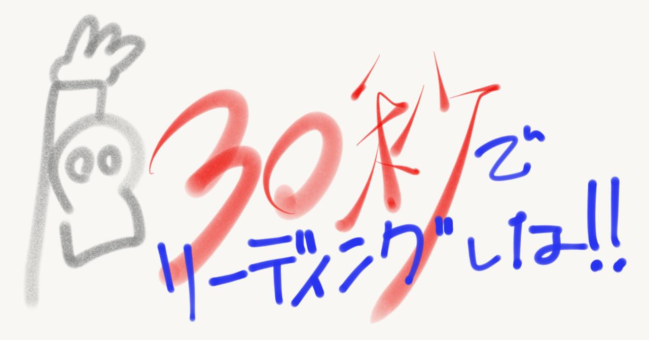 プロジェクト_-_Drawing_11333949229696053135