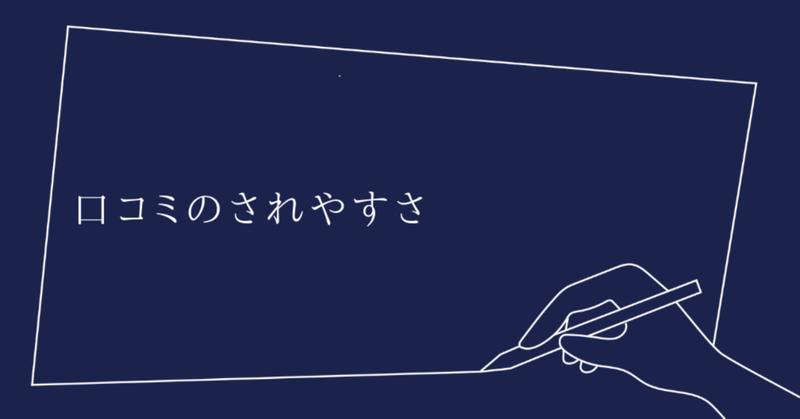 noteアイキャッチ