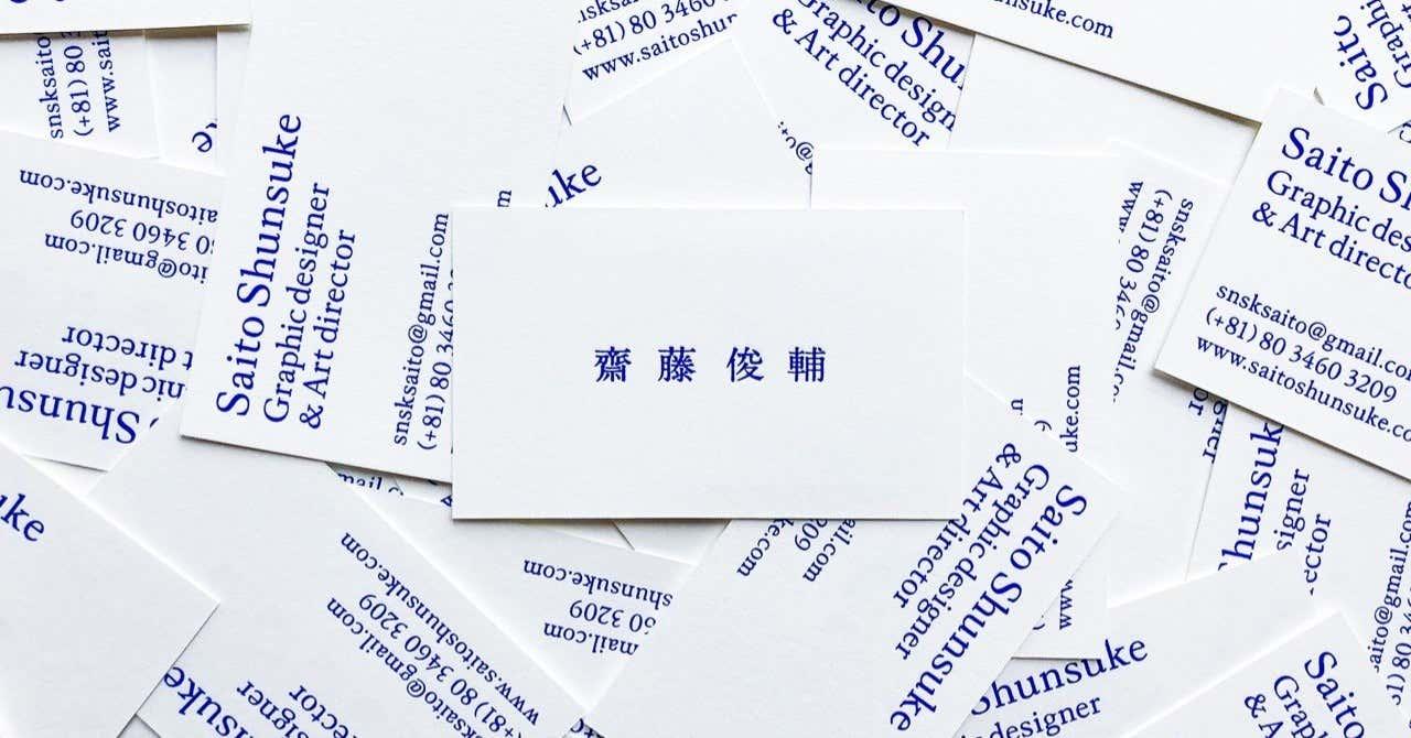 namecard_01_アートボード_1