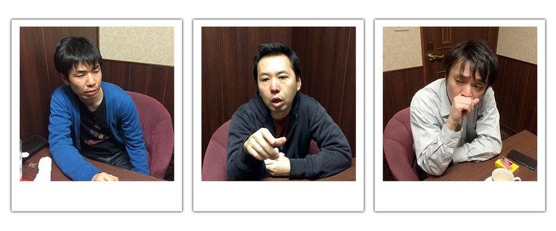 note_座談会