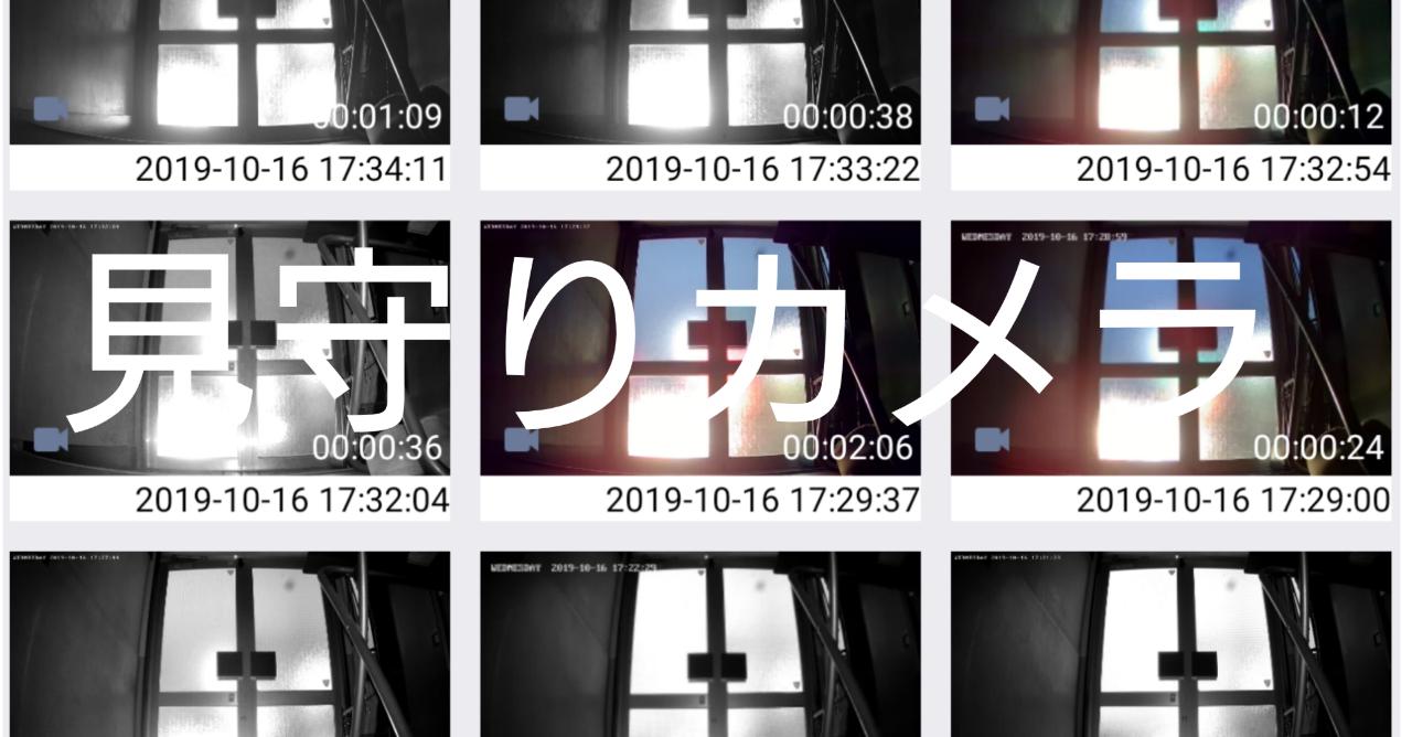 s20191016_水_タイトルsketch