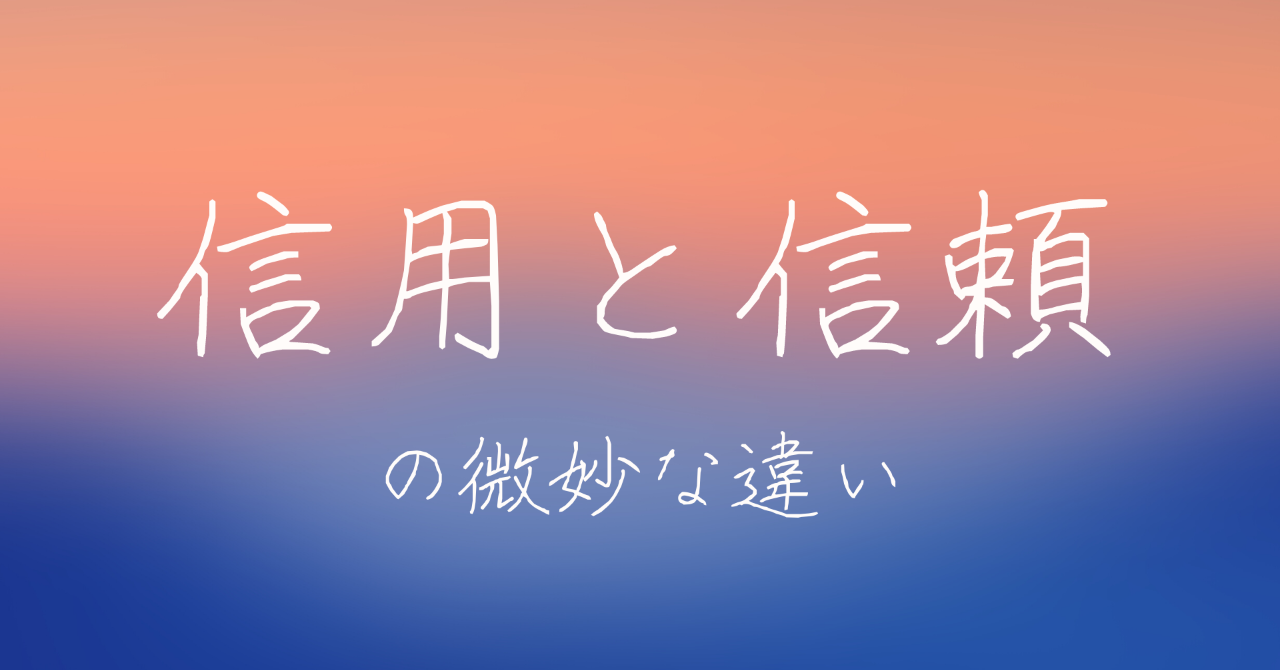noteカバー画像__1_