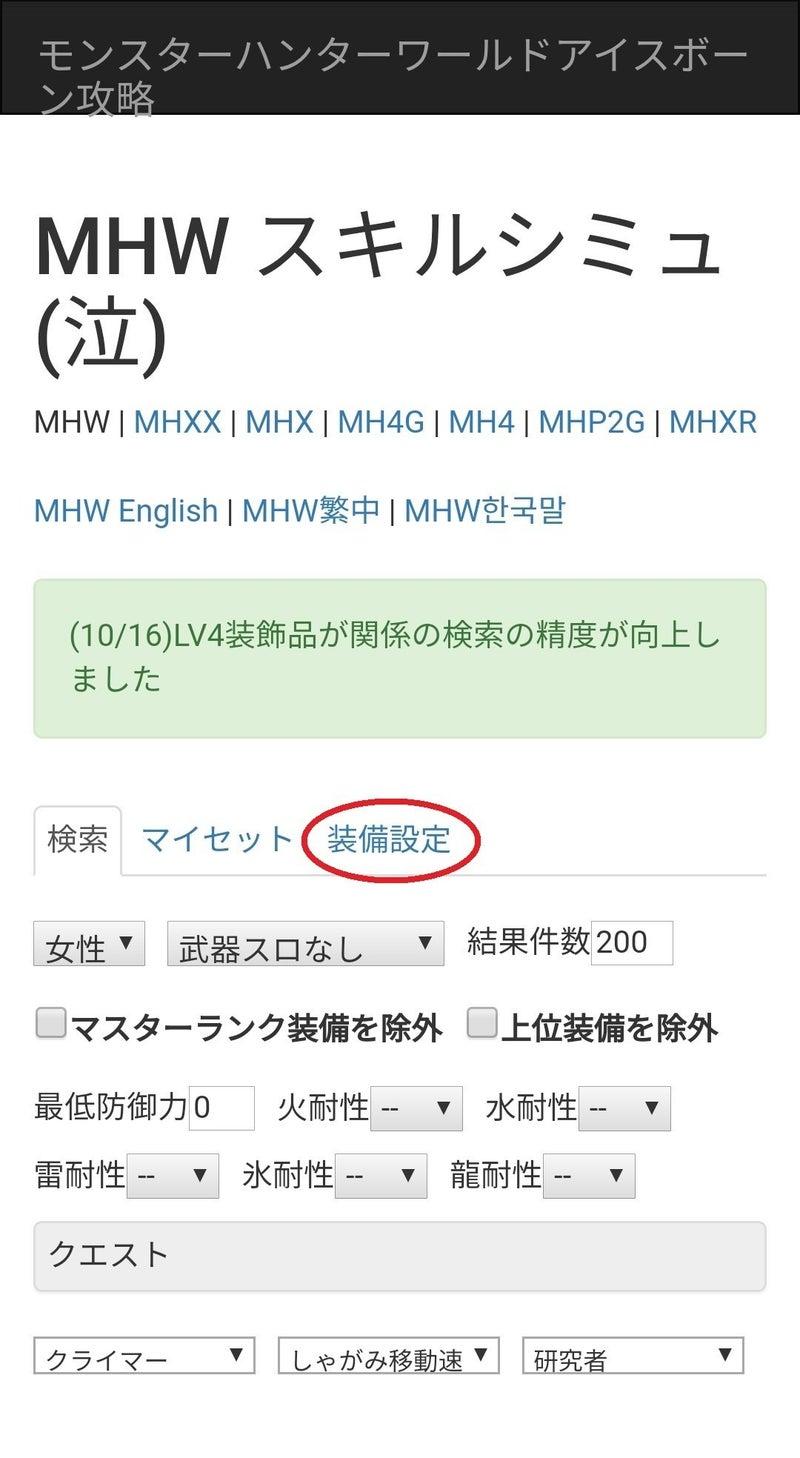 シミュ モンハン 4g モンハンライズ2chまとめ速報
