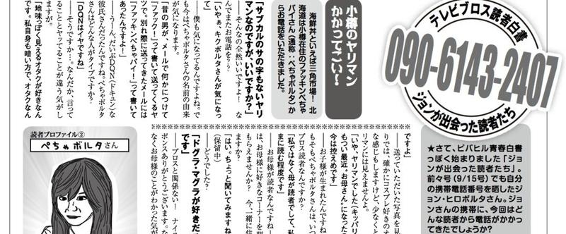スクリーンショット_2014-04-19_23.33.40