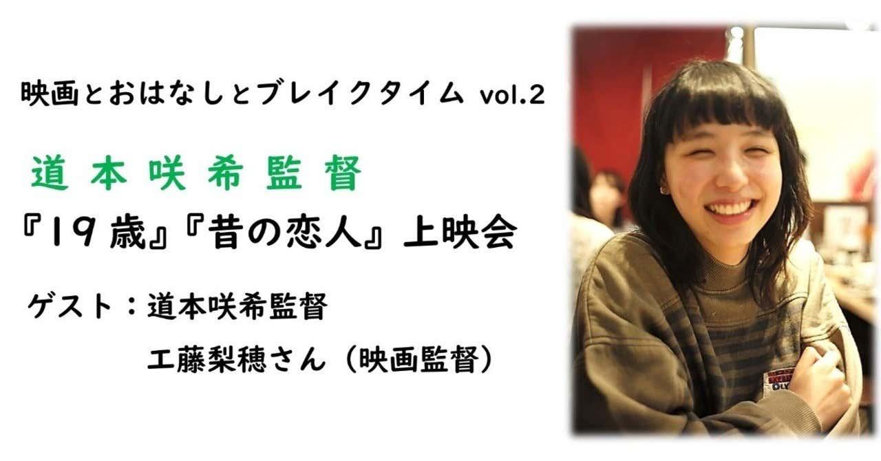 ちば映画祭_スタンド画像元データ02_page-0001