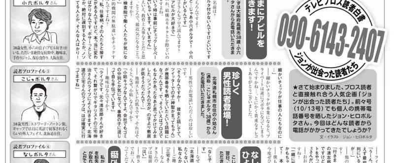 スクリーンショット_2014-04-20_0.53.36