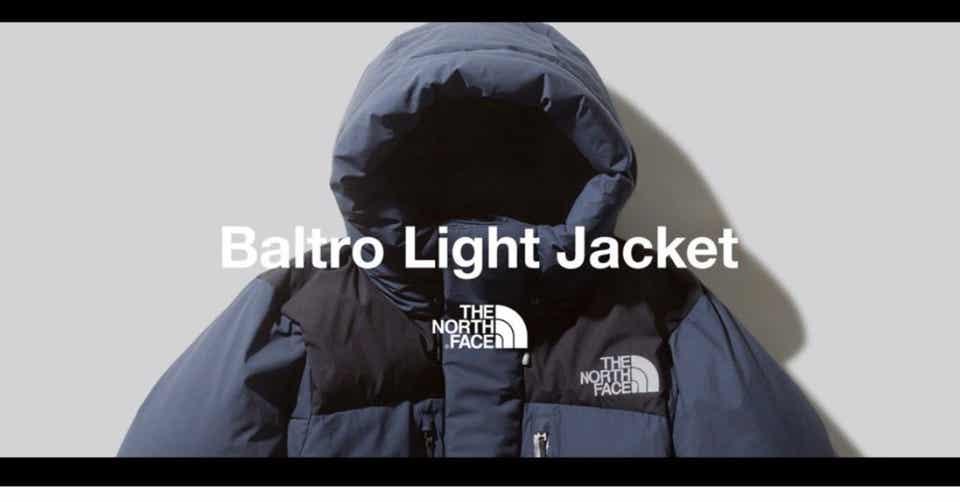 バルトロ ライト ジャケット インスタ