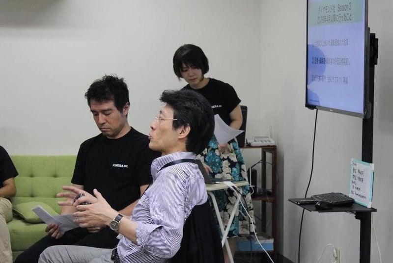 麻生さんは「部員には、個人のステージに合わせて目標をテーラーメイドすることが不可欠」と、中長期キャリアプランを重視する