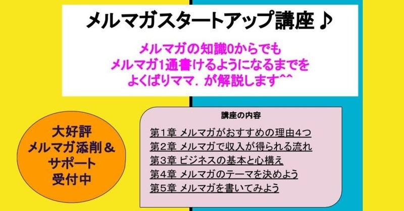 note販売用表紙980円1500円