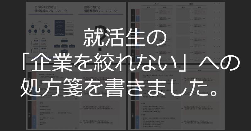 スクリーンショット_2019-10-26_22