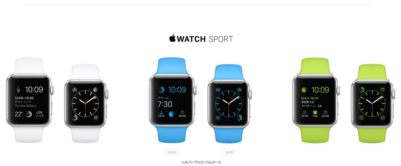 Apple_-_Apple_Watch_-_ギャラリー