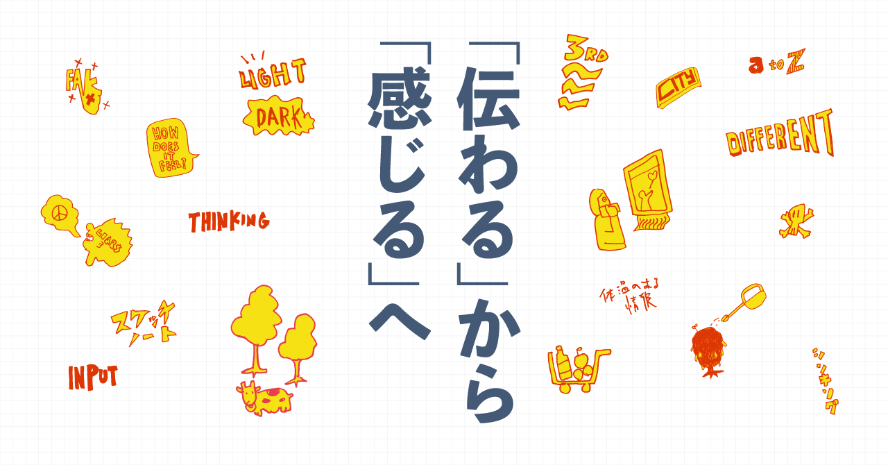 note用画像