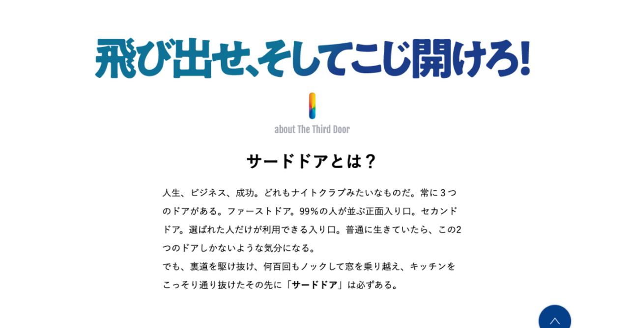 スクリーンショット_2019-10-29_21
