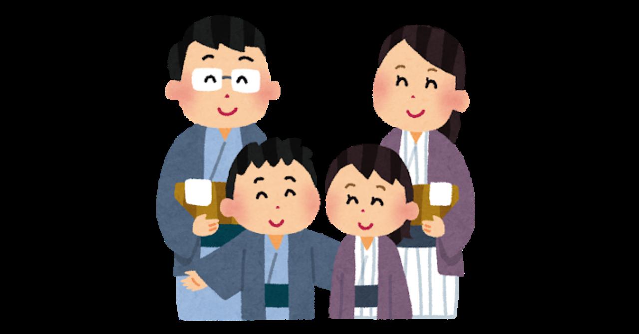 onsen_yukata_Lのコピー