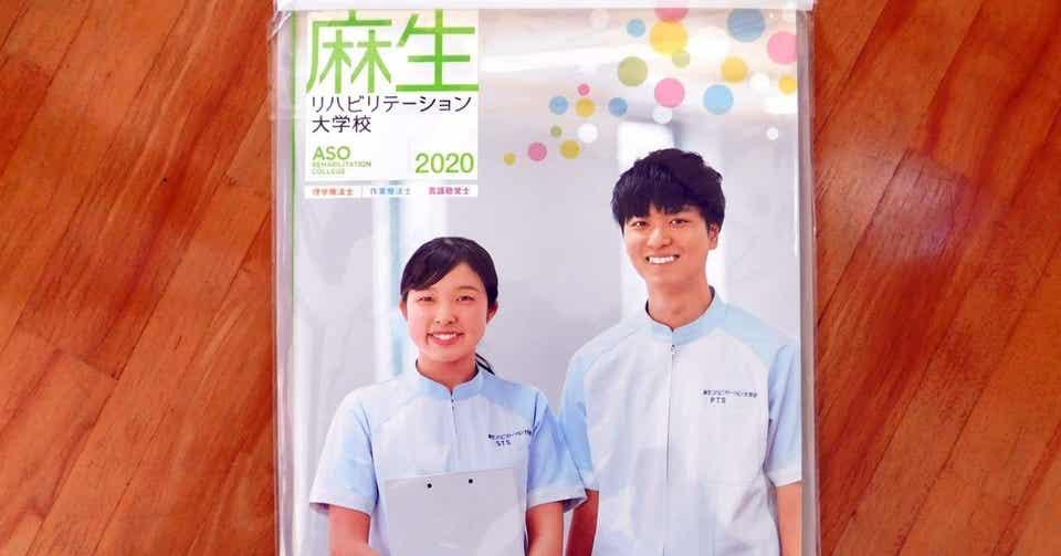 選挙ウォッチャー】 NHKから国民を守る党・動向チェック(#116 ...