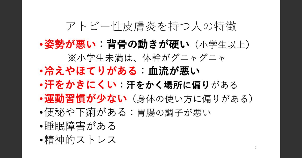 スクリーンショット_2019-10-28_午後11